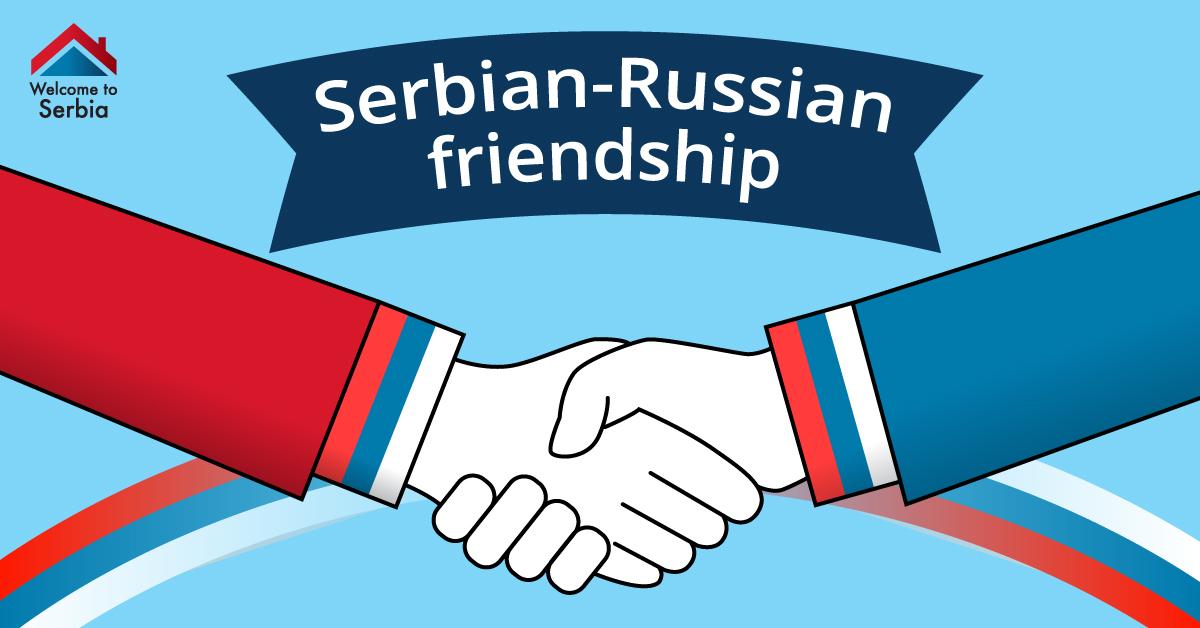 Сербия – 5 шагов к Европе